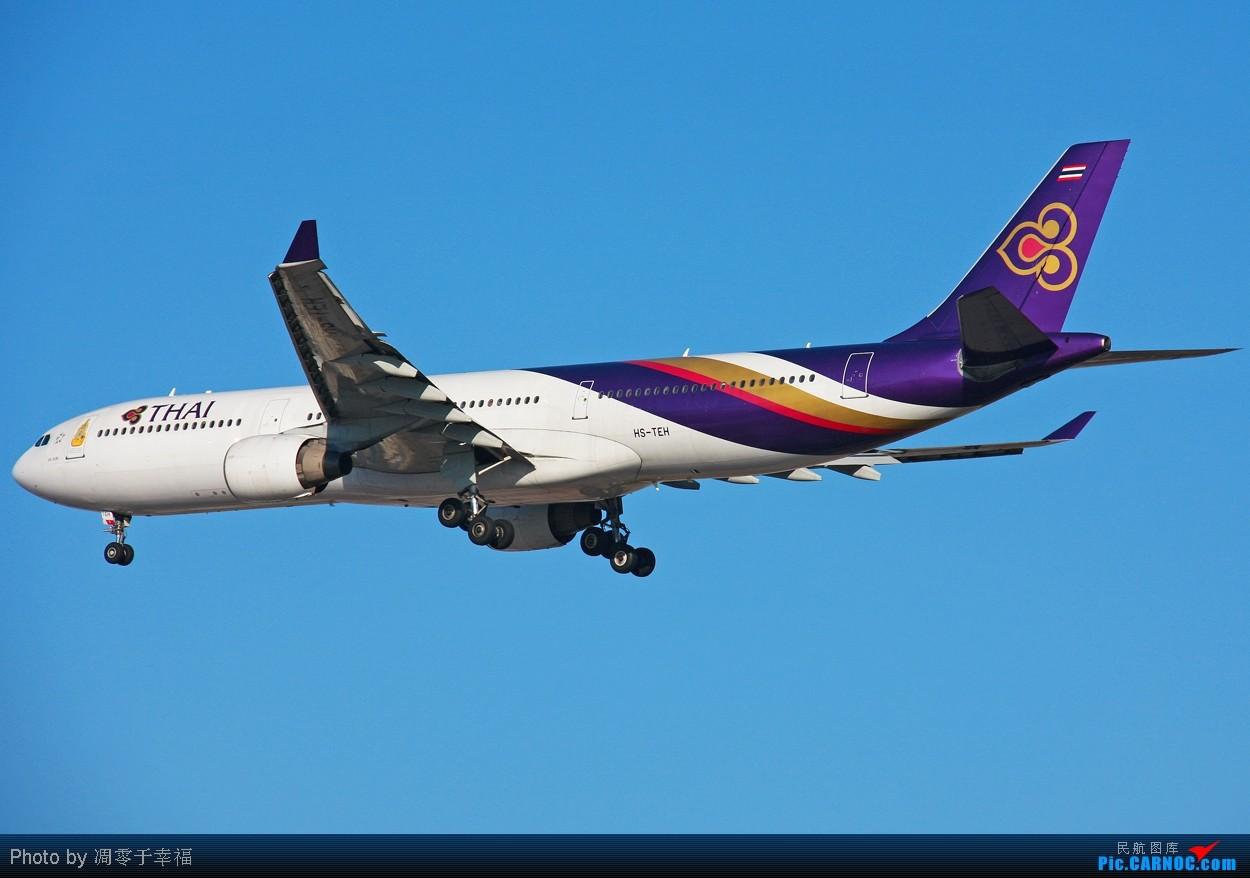 Re:[原创]【BLDDQ】好天气好心情--同门兄弟来北京!! AIRBUS A330-300 HS-TEH 中国北京首都机场