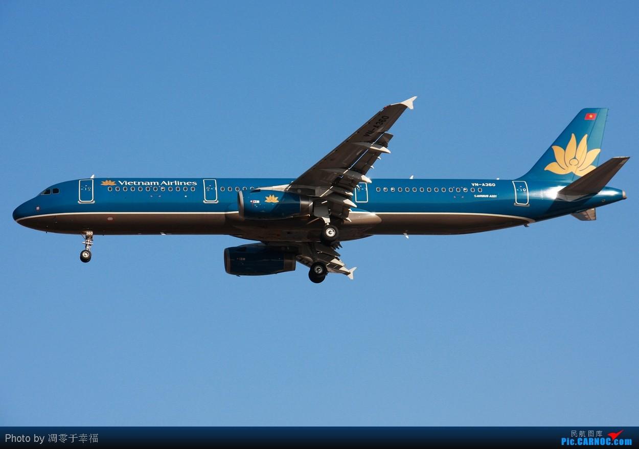 Re:[原创]【BLDDQ】好天气好心情--同门兄弟来北京!! AIRBUS A321-211 VN-A360 中国北京首都机场