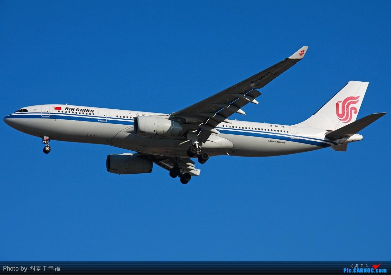 [原创]【BLDDQ】PEK--各式各样,随风飘过!! AIRBUS A330-200 B-6073 中国北京首都机场