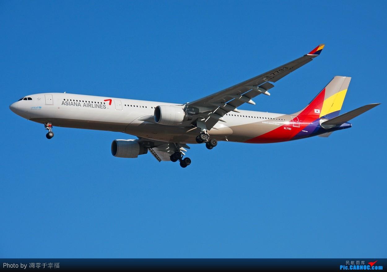 Re:[原创]【BLDDQ】PEK--各式各样,随风飘过!! AIRBUS A330-300 HL7793 中国北京首都机场