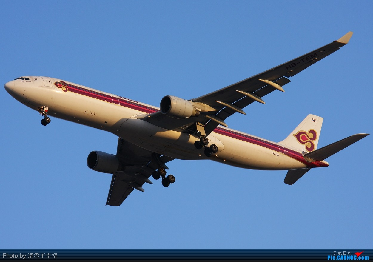 Re:[原创]【BLDDQ】PEK--各式各样,随风飘过!! AIRBUS A330-300 HS-TEM 中国北京首都机场