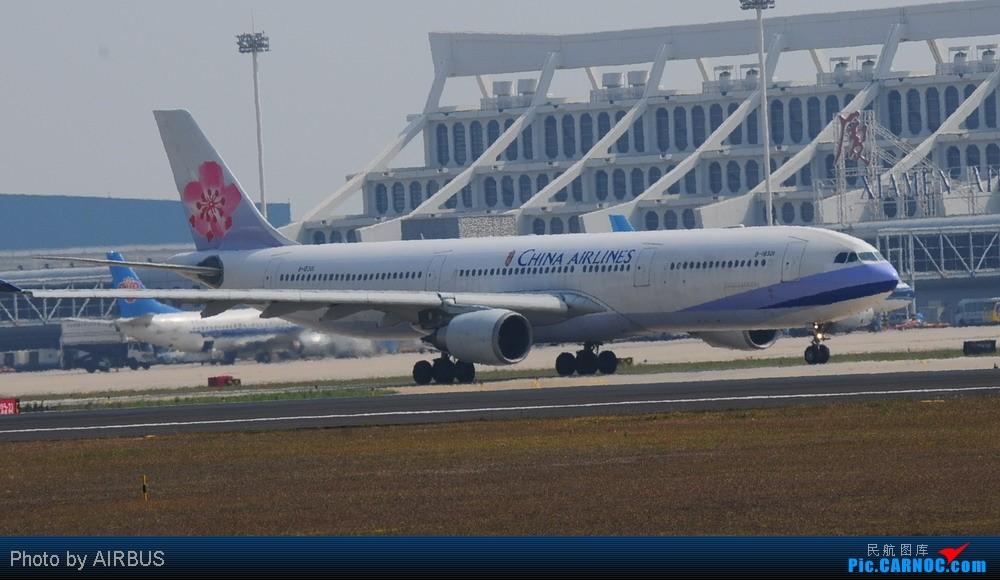 [原创]华航厦门的常客 AIRBUS A330-300 18301 厦门