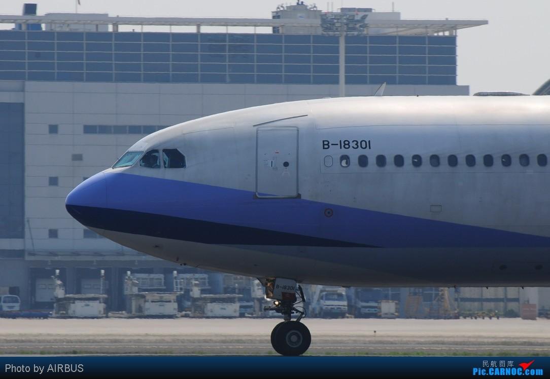 Re:[原创]华航厦门的常客 AIRBUS A330-300 18301 厦门