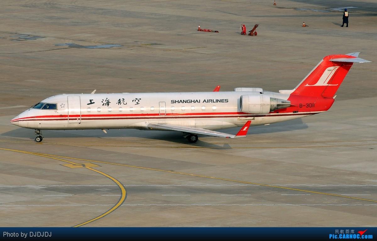 [原创]【BLDDQ】早起,水汽未散,小C先动 BOMBARDIER (CANADAIR) CRJ-200ER B-3011 中国上海虹桥机场