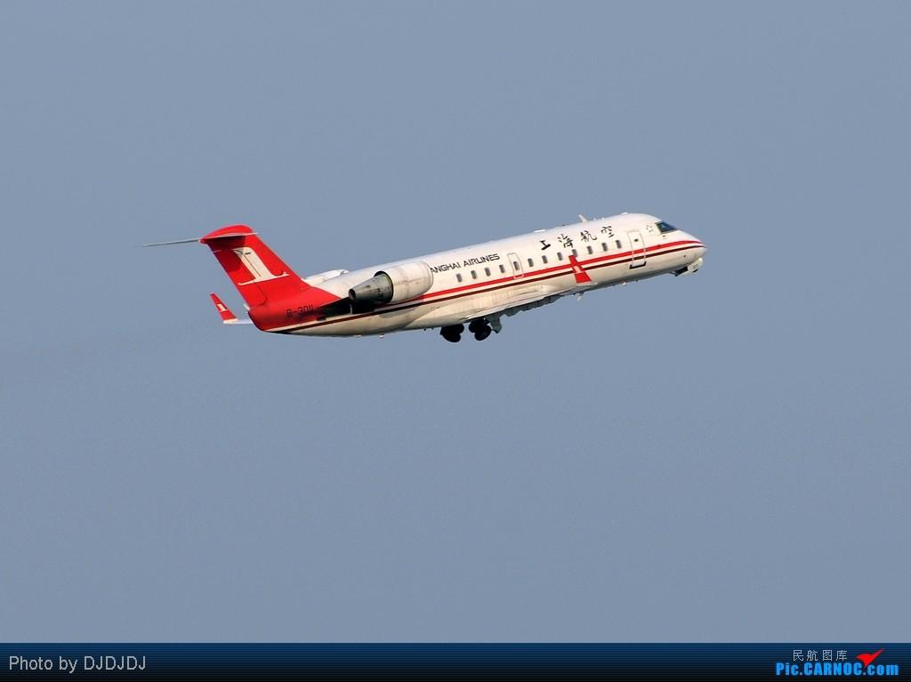 Re:[原创]【BLDDQ】早起,水汽未散,小C先动 BOMBARDIER (CANADAIR) CRJ-200ER B-3011 中国上海虹桥机场