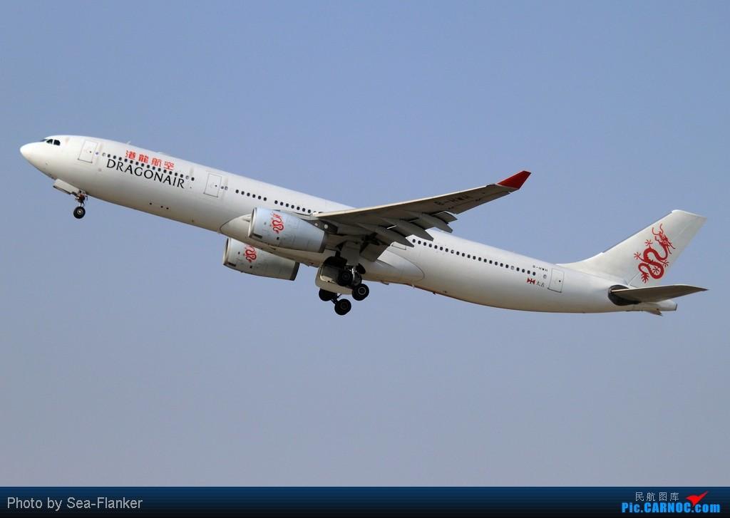 Re:[原创]华航厦门的常客 AIRBUS A330-343X B-HWH 中国南京禄口机场
