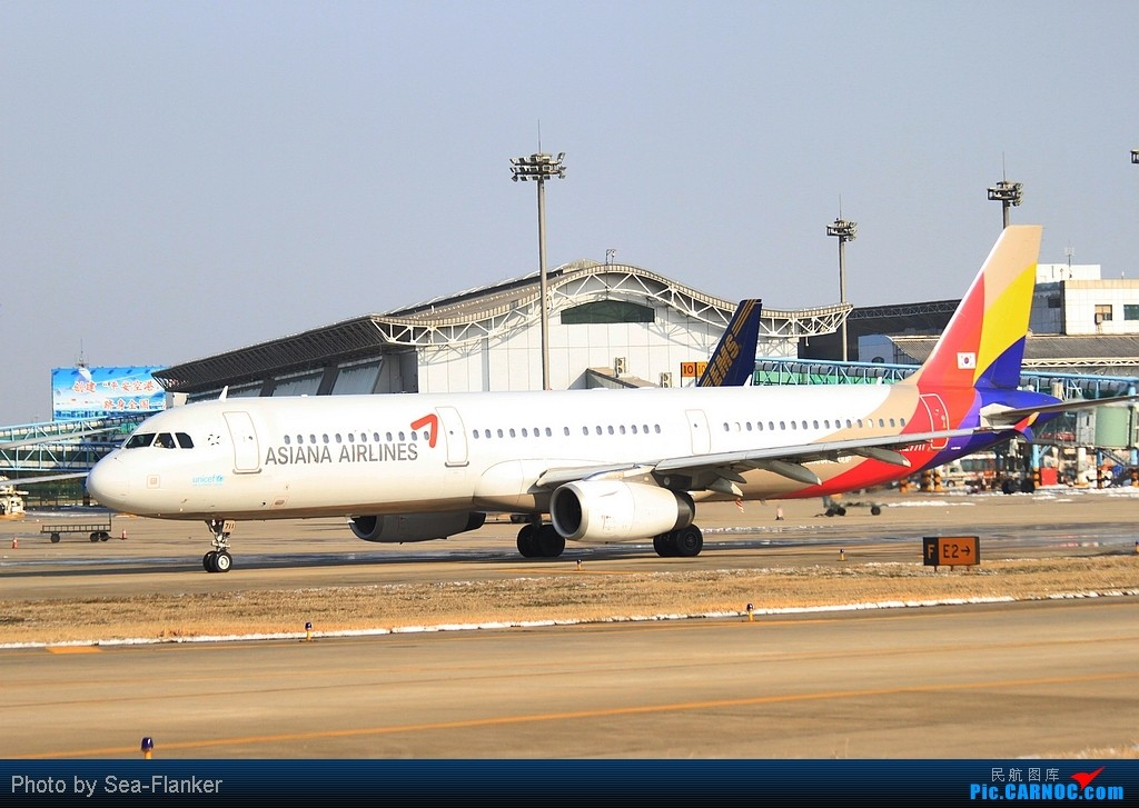 Re:[原创]没有飞机拍的日子,喜欢两个人。 AIRBUS A321 HL7711 中国南京禄口机场