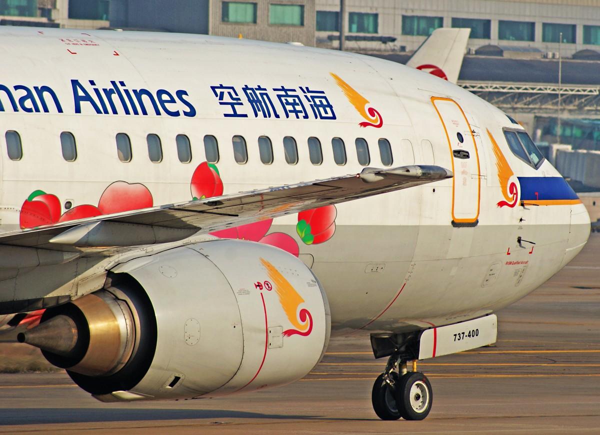 Re:[原创]没有飞机拍的日子,喜欢两个人。 BOEING 737-400 B-2576 中国南京禄口机场