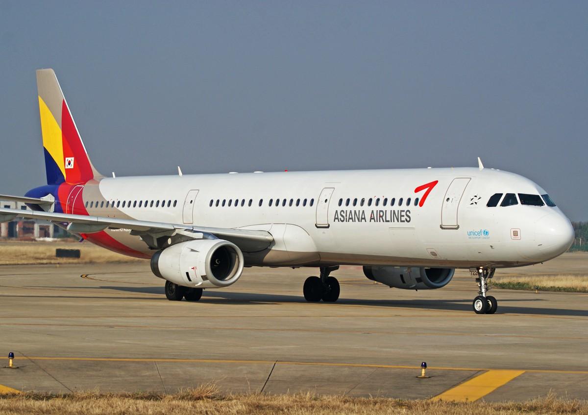 Re:[原创]没有飞机拍的日子,喜欢两个人。 A321 HL7722 中国南京禄口机场