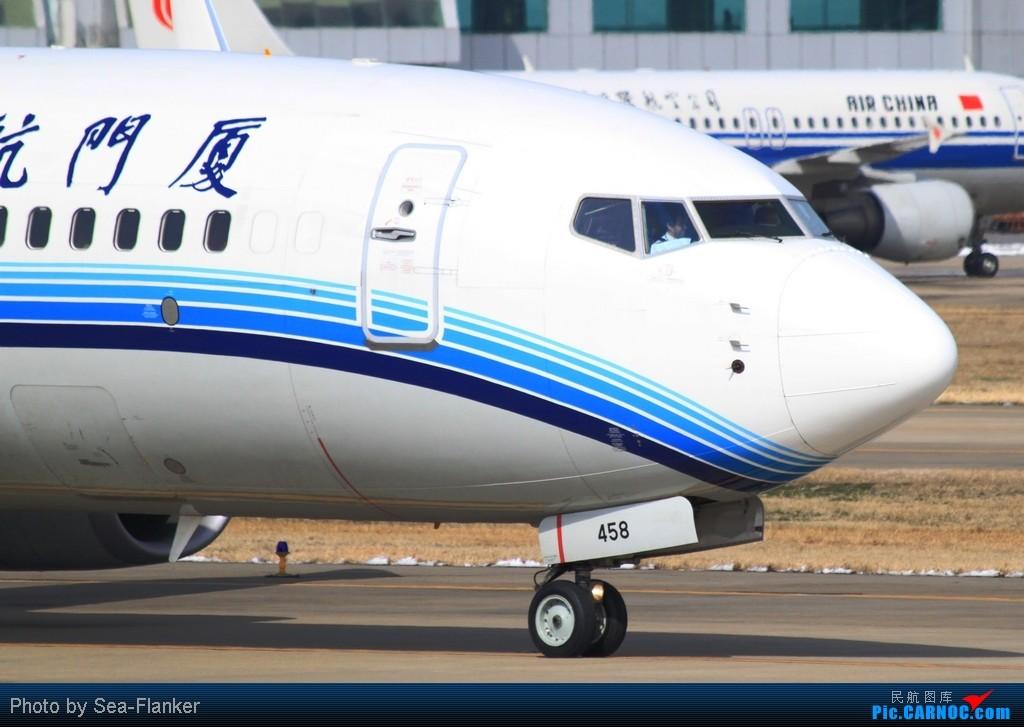 [原创]【NKG】发些最常见但也是百看不厌的:小小庆祝一下自己升737级 BOEING 737-800WL B-5382 中国南京禄口机场
