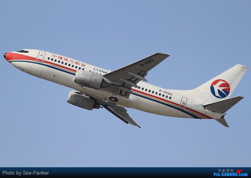 Re:[原创]【NKG】发些最常见但也是百看不厌的:小小庆祝一下自己升737级 BOEING 737-700 B-2682 中国南京禄口机场