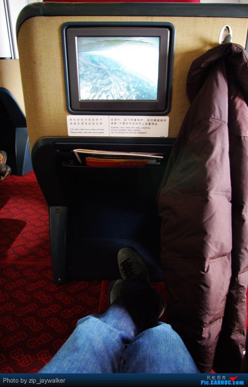 Re:[原创]PEK-CTU-PEK   海航 340-600 公务舱