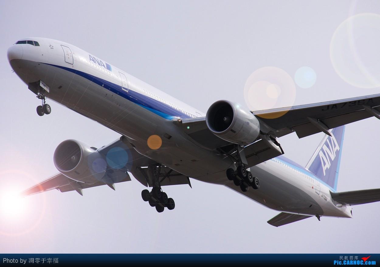 【BLDDQ】烂天躲家发图--今个可是正月十五哦!! BOEING 777-381ER JA736A 中国北京首都机场
