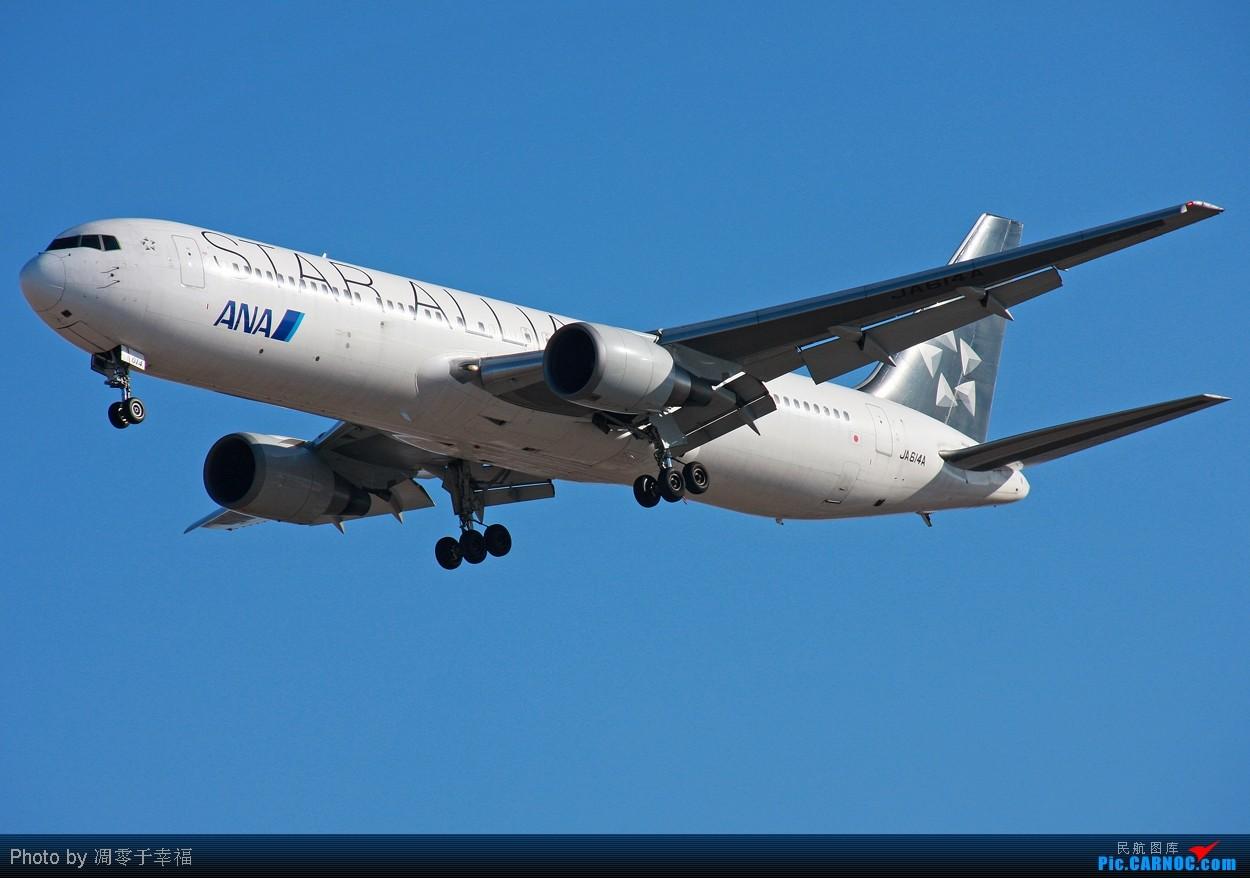 Re:[原创]【BLDDQ】加油新海,,绊倒日航你就是老大。。 BOEING 767-381ER JA614A 中国北京首都机场