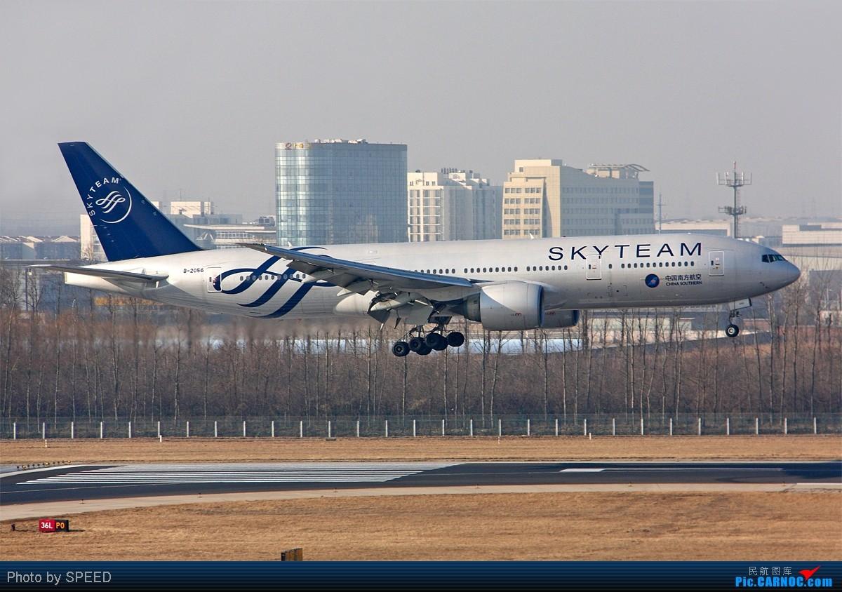 [原创]天合装涂,三张一套,就差大韩 BOEING 777-200ER B-2056 中国北京首都机场