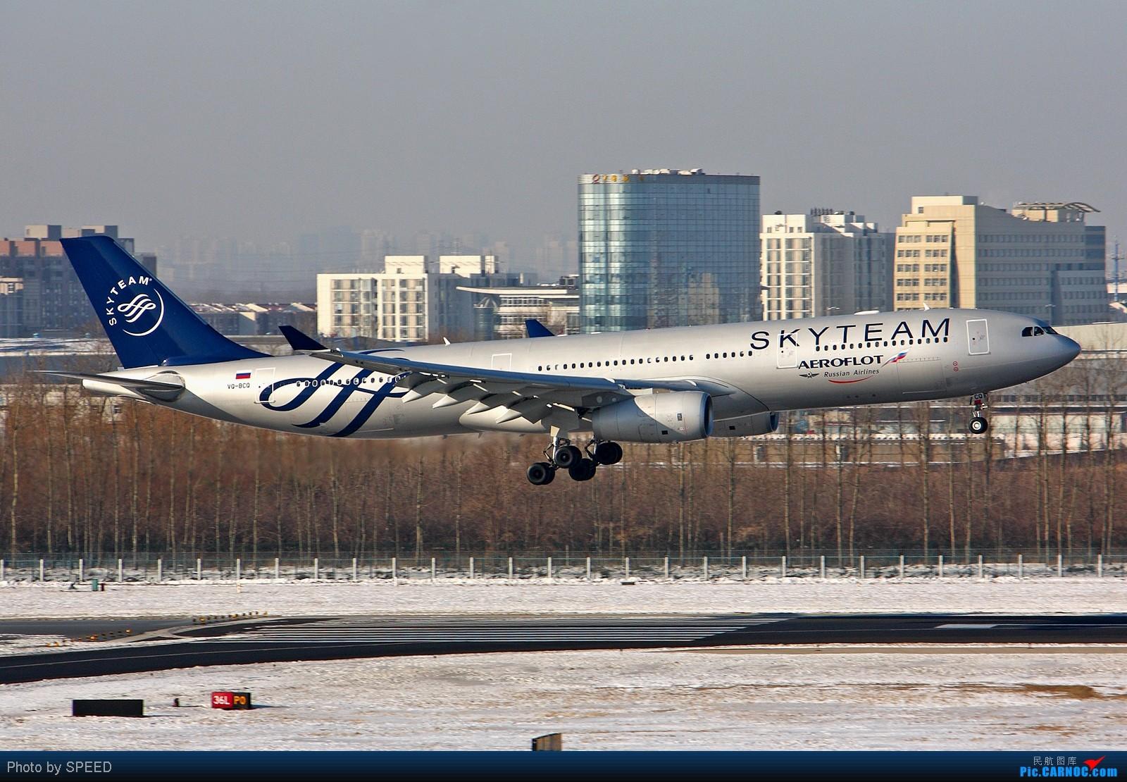 Re:[原创]天合装涂,三张一套,就差大韩 AIRBUS A330-300 VQ-BCQ 中国北京首都机场