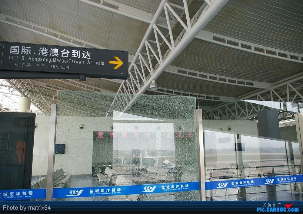 Re:[原创]从家乡起飞,转战PEK,只为体验川航330 YNZ-PEK-CTU    中国江苏盐城南洋机场