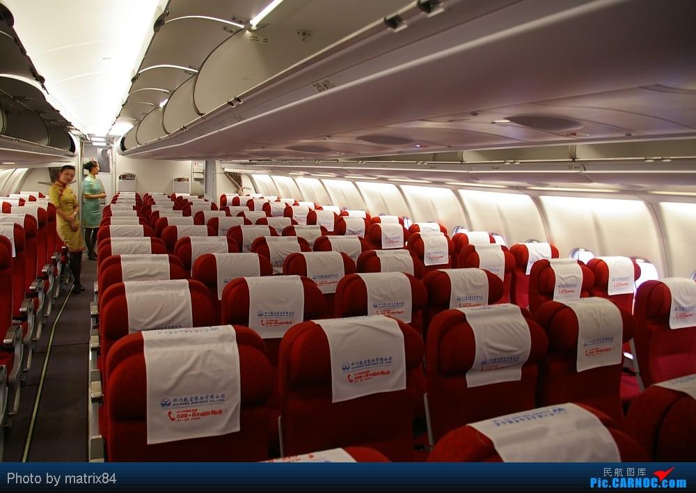 Re:[原创]从家乡起飞,转战PEK,只为体验川航330 YNZ-PEK-CTU AIRBUS A330-200 B-6518 中国北京首都机场