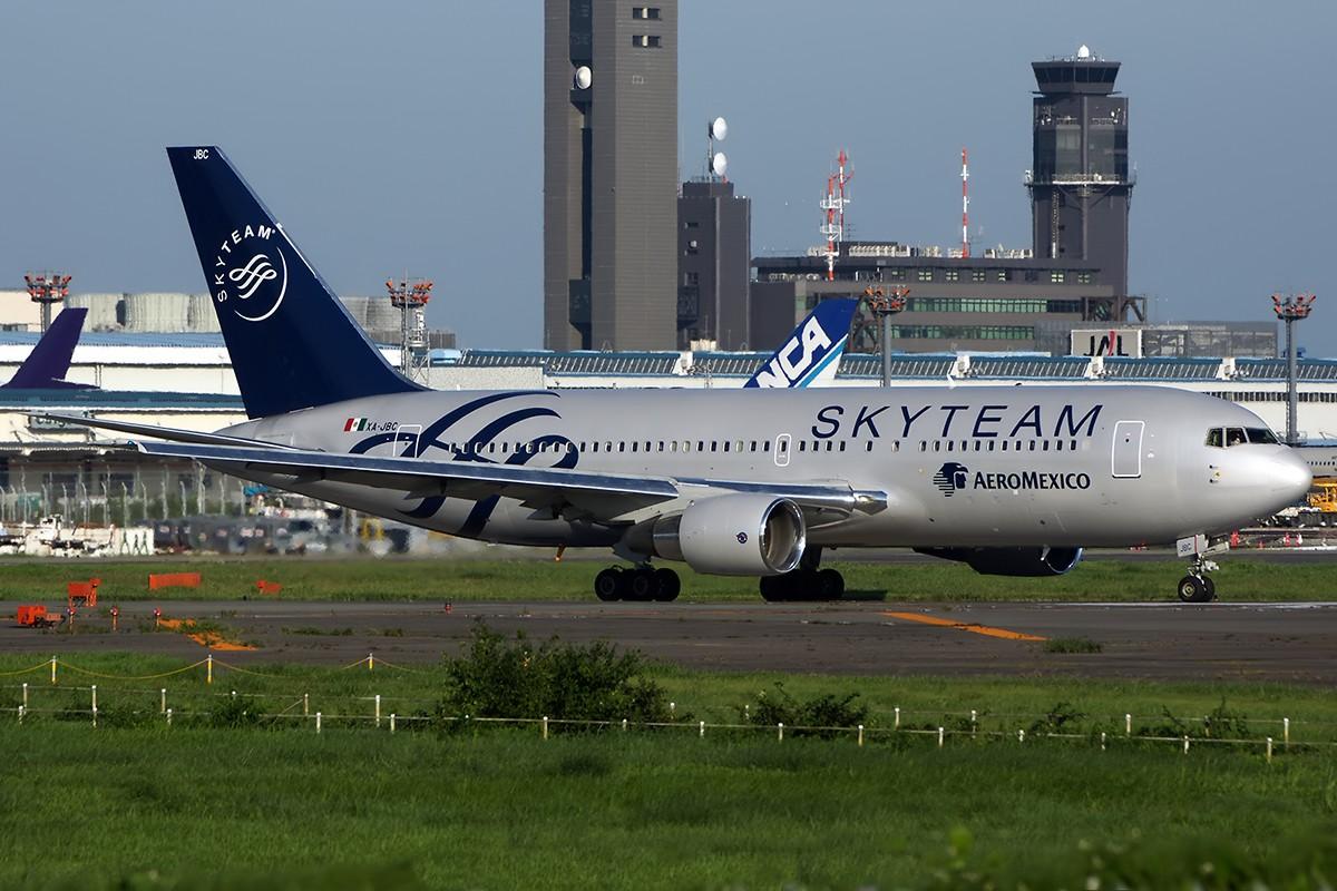 Re:[原创]天合装涂,三张一套,就差大韩 BOEING B767-284ER XC-JBC Japan TOKYO NARITA