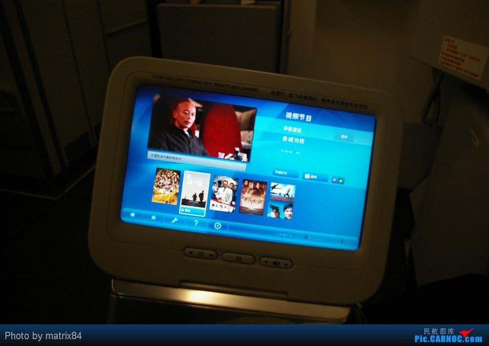 Re:[原创]从家乡起飞,转战PEK,只为体验川航330 YNZ-PEK-CTU AIRBUS A330-200 B-6518