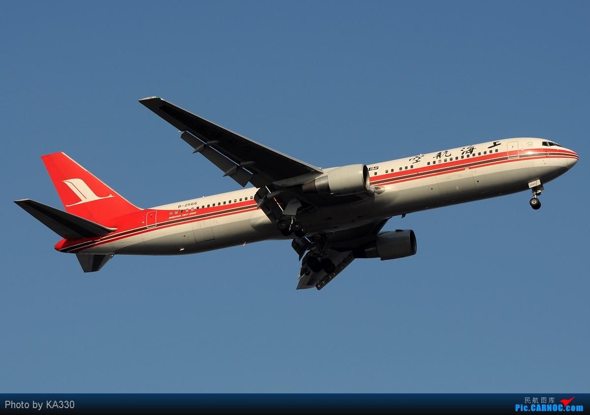 Re:日日夜夜,上上厦厦 BOEING 767-300 B-2566 中国上海浦东机场