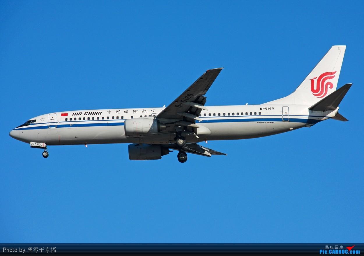 [原创]【BLDDQ】继续南下--一周六段,三家公司四种机型!! BOEING 737-800 B-5169 中国北京首都机场