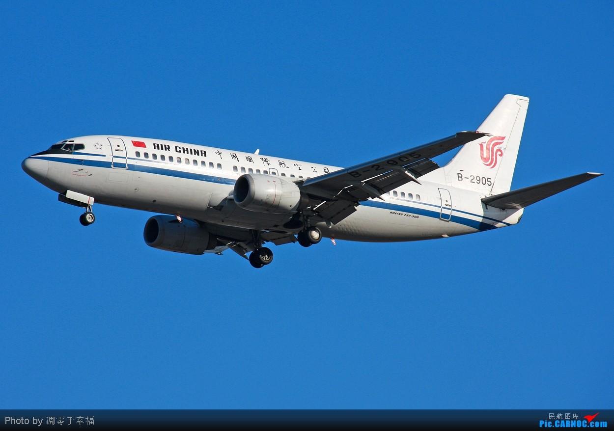 Re:【BLDDQ】继续南下--一周六段,三家公司四种机型!! BOEING 737-300 B-2905 中国北京首都机场