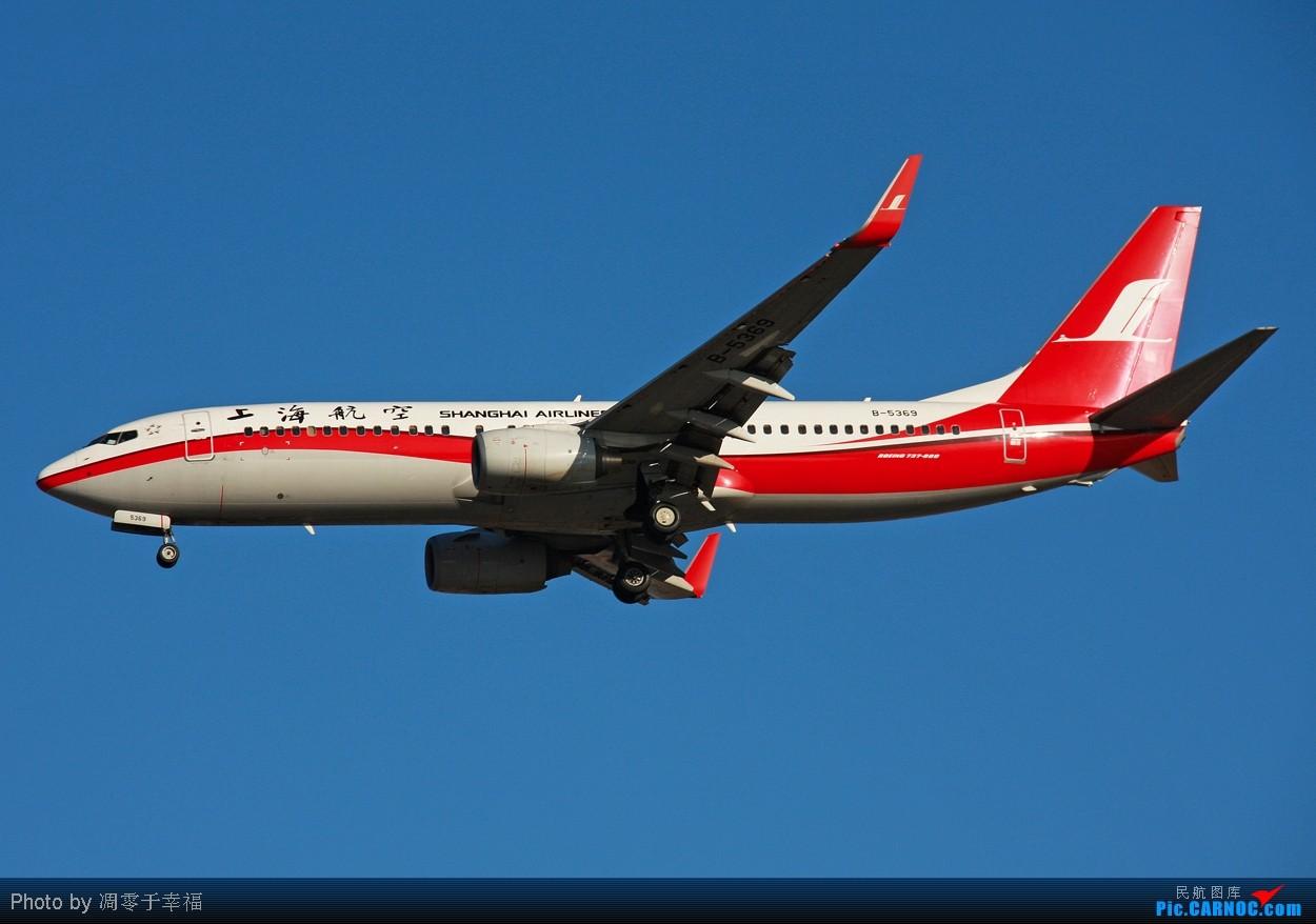 Re:[原创]【BLDDQ】继续南下--一周六段,三家公司四种机型!! BOEING 737-800 B-5369 中国北京首都机场