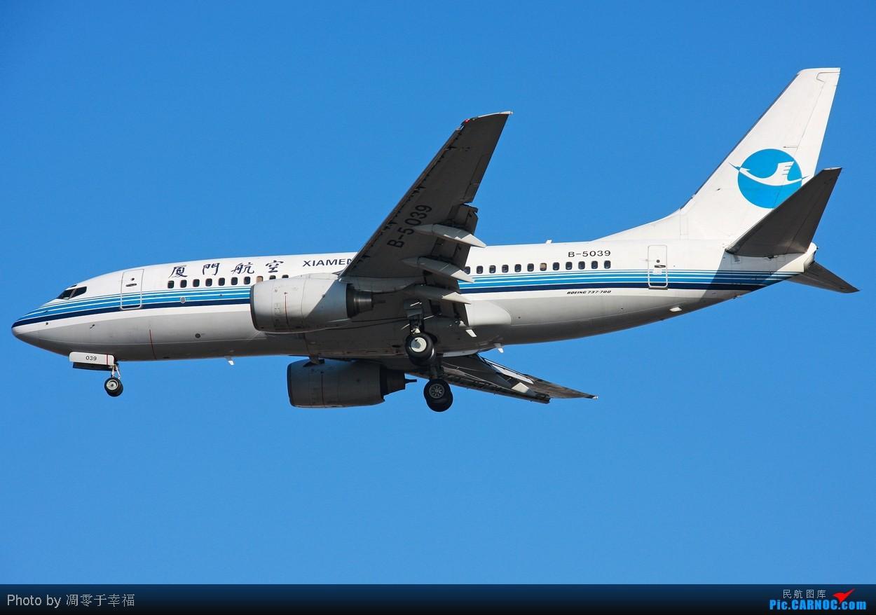Re:[原创]【BLDDQ】继续南下--一周六段,三家公司四种机型!! BOEING 737-700 B-5039 中国北京首都机场