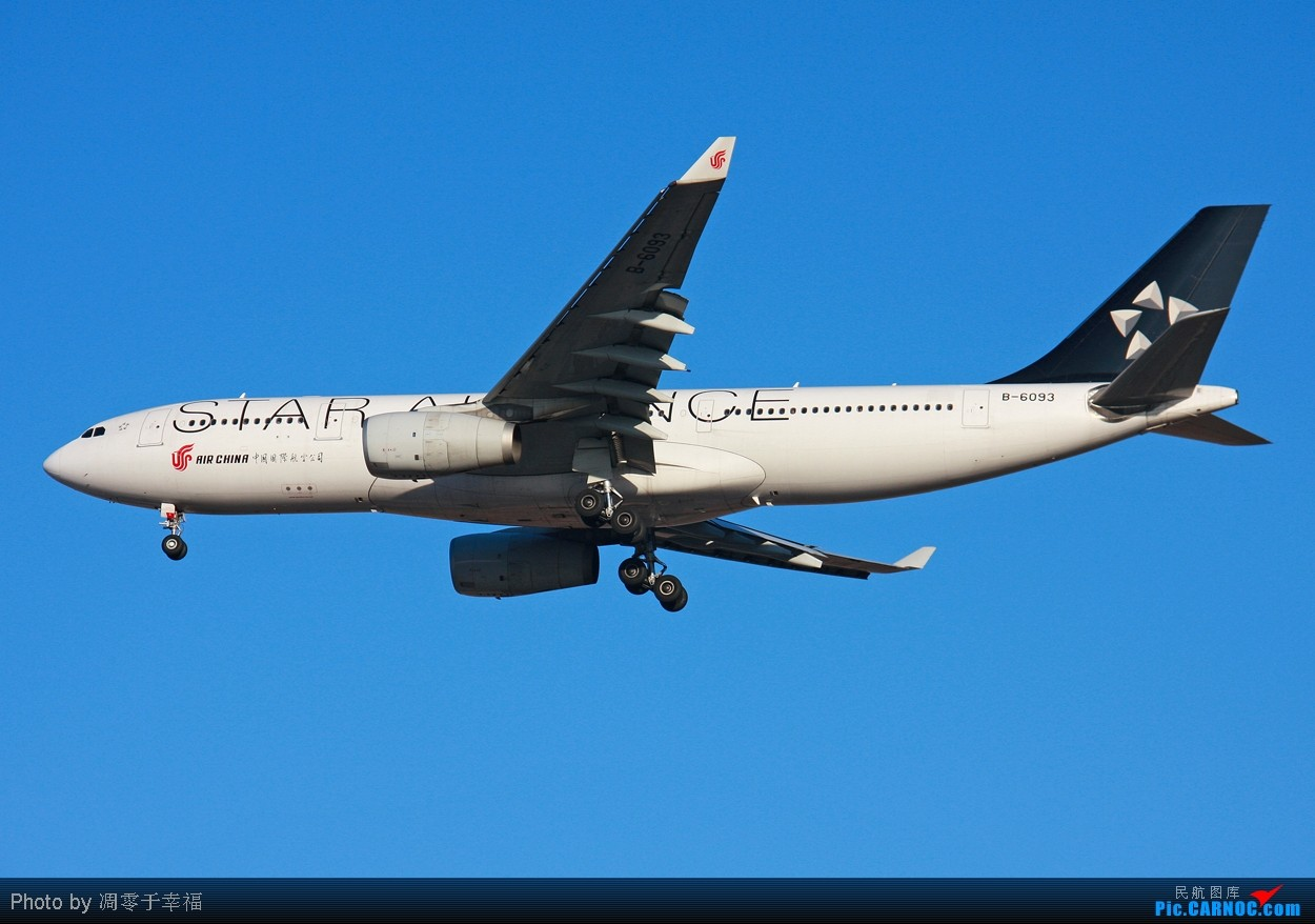 Re:[原创]【BLDDQ】继续南下--一周六段,三家公司四种机型!! AIRBUS A330-200 B-6093 中国北京首都机场