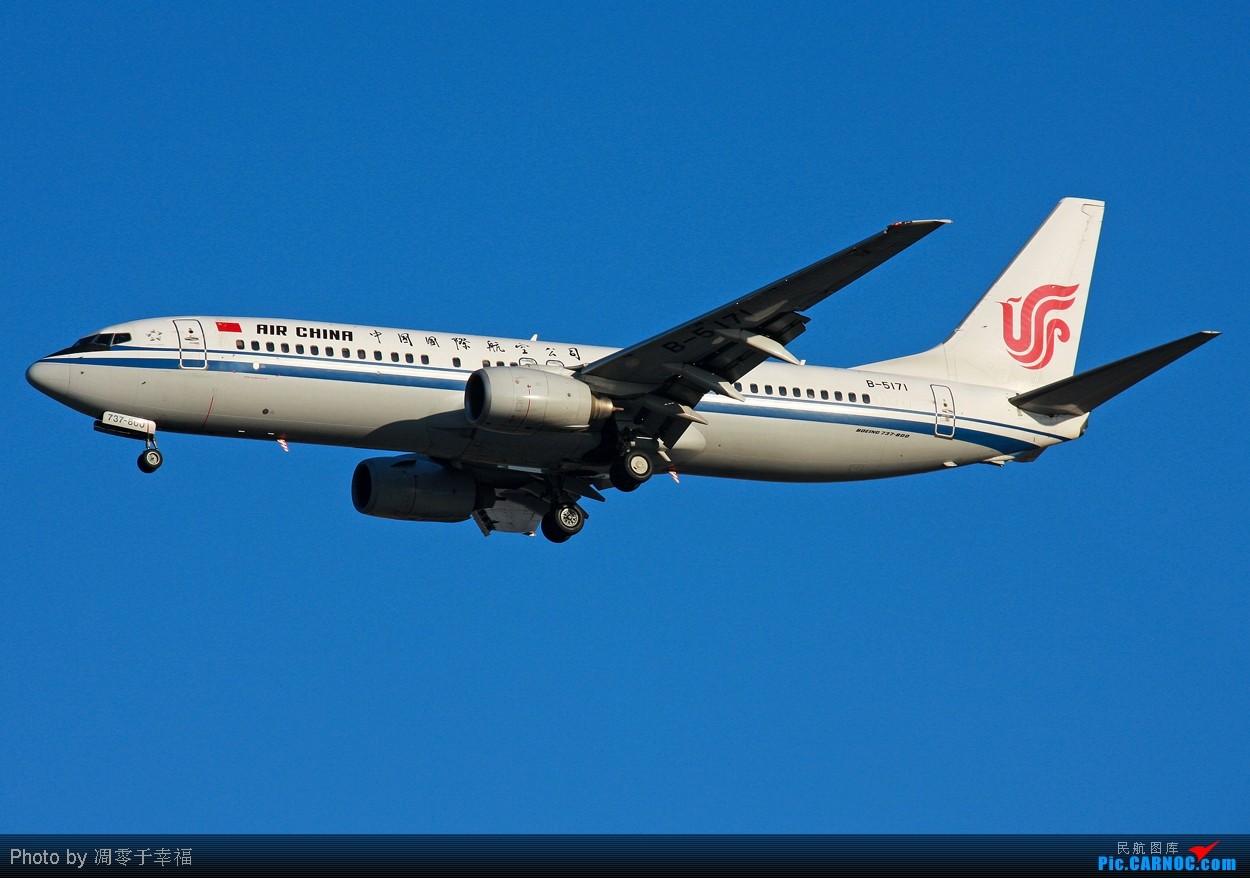 Re:[原创]【BLDDQ】继续南下--一周六段,三家公司四种机型!! BOEING 737-800 B-5171 中国北京首都机场