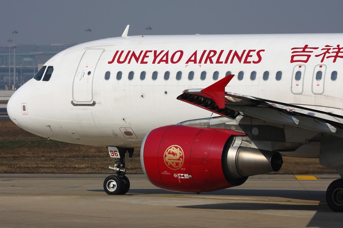 Re:[原创]【 ♠ J 】 旧的不去 新的不来 新跑道启用倒计时 AIRBUS A320 B-6396 中国上海虹桥机场