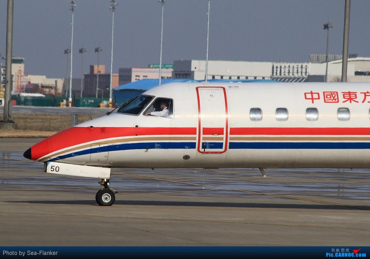 [原创]【NKG】 NKG的公务们:主场铅笔头 和 这架我不认识······ EMBRAER ERJ-145 B-3050 中国南京禄口机场