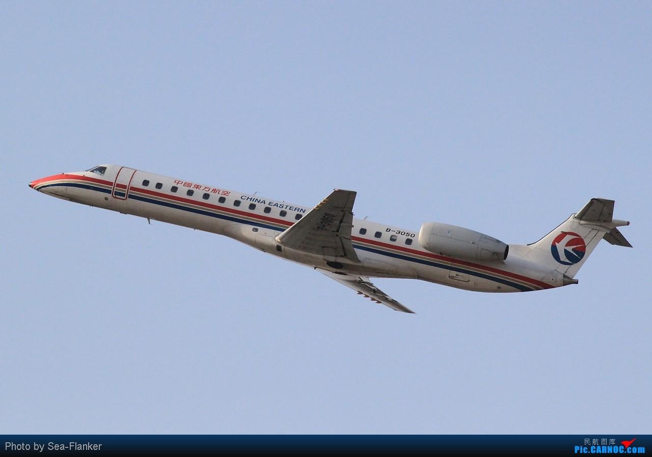 Re:[原创]【NKG】 NKG的公务们:主场铅笔头 和 这架我不认识······ EMBRAER ERJ-145 B-3050 中国南京禄口机场