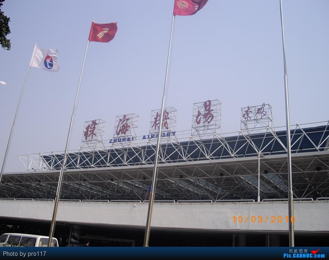 从广州机场到珠海怎么走?从广州机场到珠海怎?