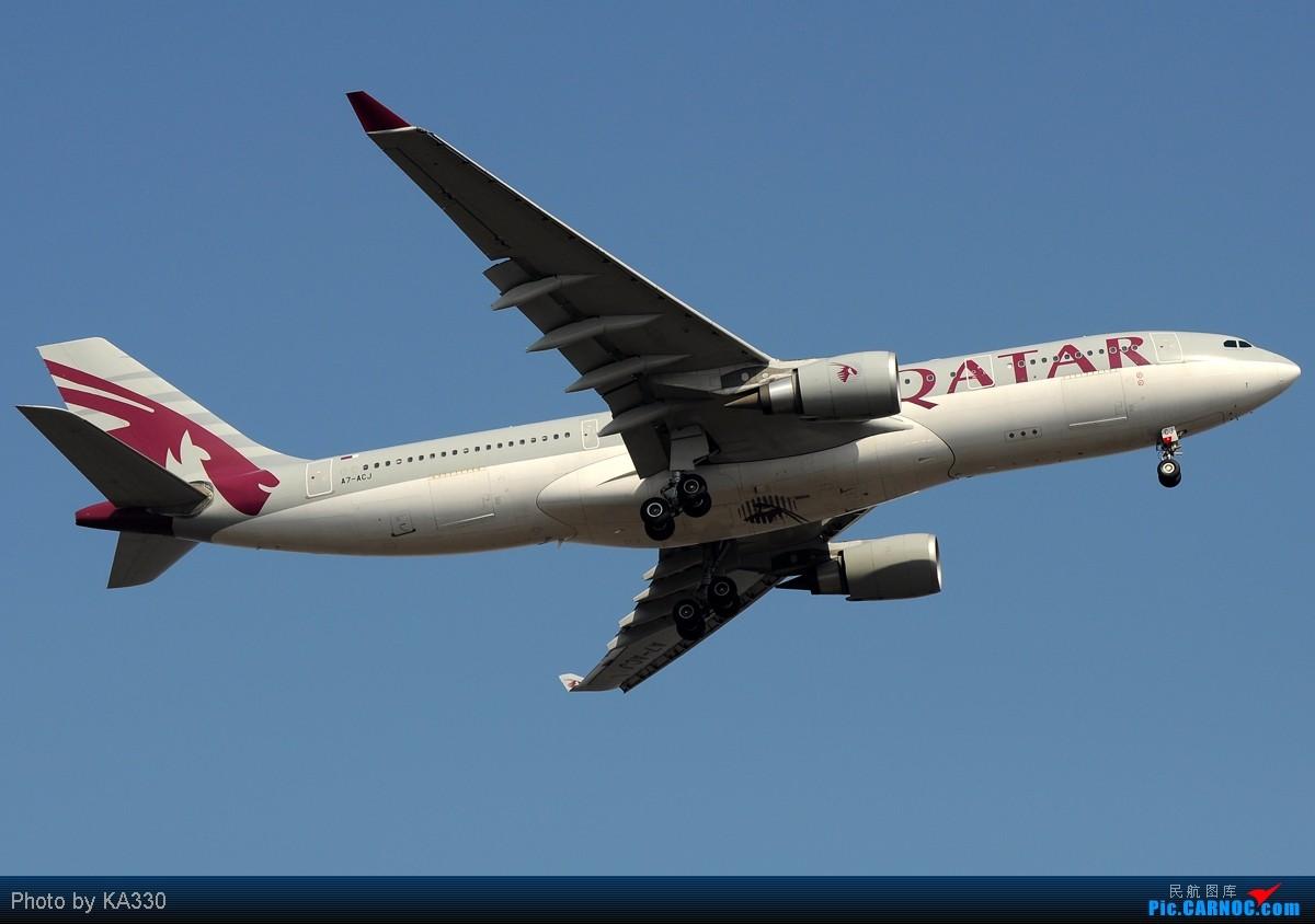 Re:【PVG】西洋大机机 VS 东瀛小弟弟 AIRBUS A330-200 A7-ACJ 中国上海浦东机场