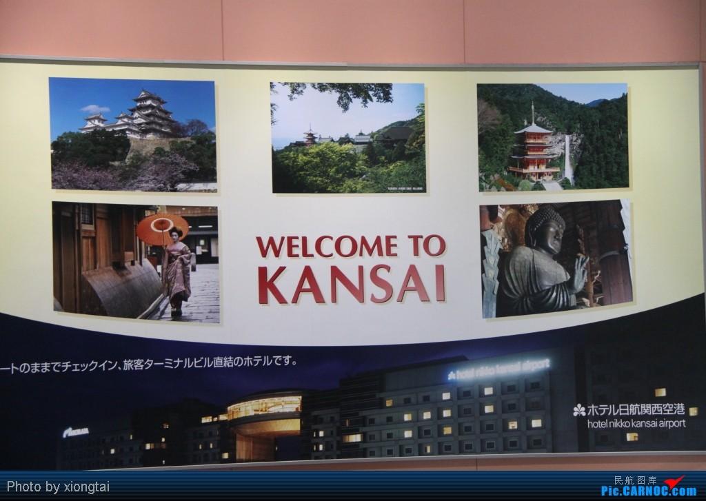 [原创]日本·关西国际空港(KIX/RJBB)    Japan KANSAI INTL