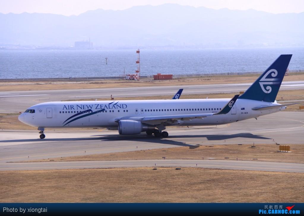Re:[原创]日本·关西国际空港(KIX/RJBB) BOEING 767-319/ER ZK-NCK Japan KANSAI INTL