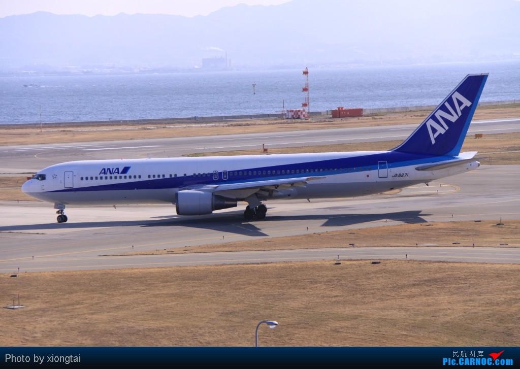 Re:[原创]日本·关西国际空港(KIX/RJBB) BOEING 767-381 JA8271 Japan KANSAI INTL