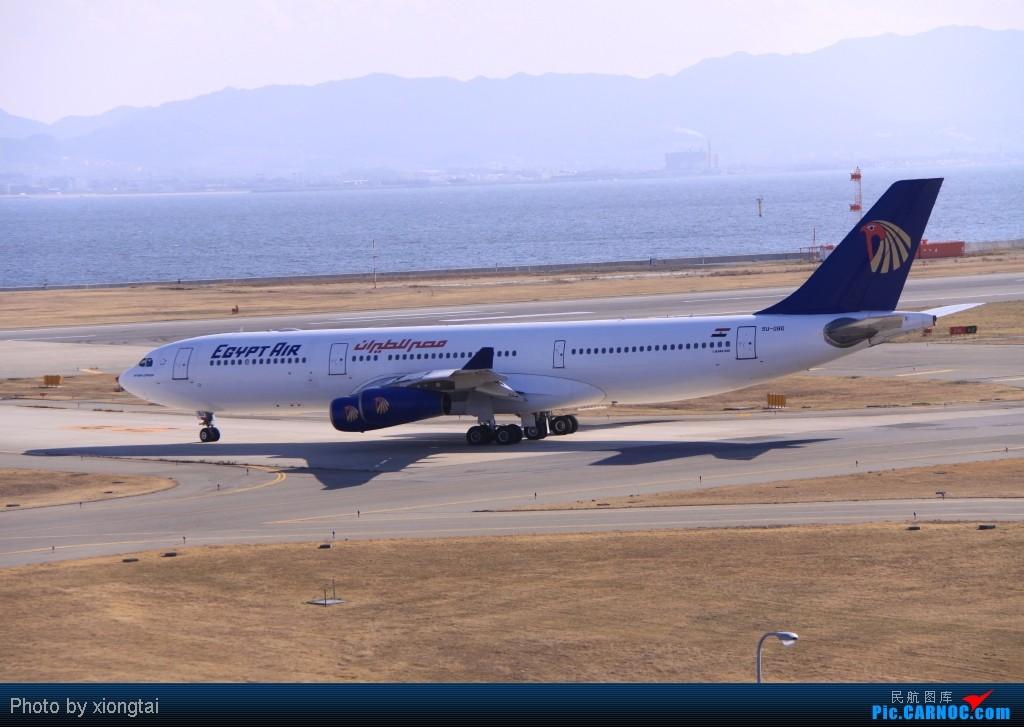Re:[原创]日本·关西国际空港(KIX/RJBB) AIRBUS A340-212 SU-GBO Japan KANSAI INTL