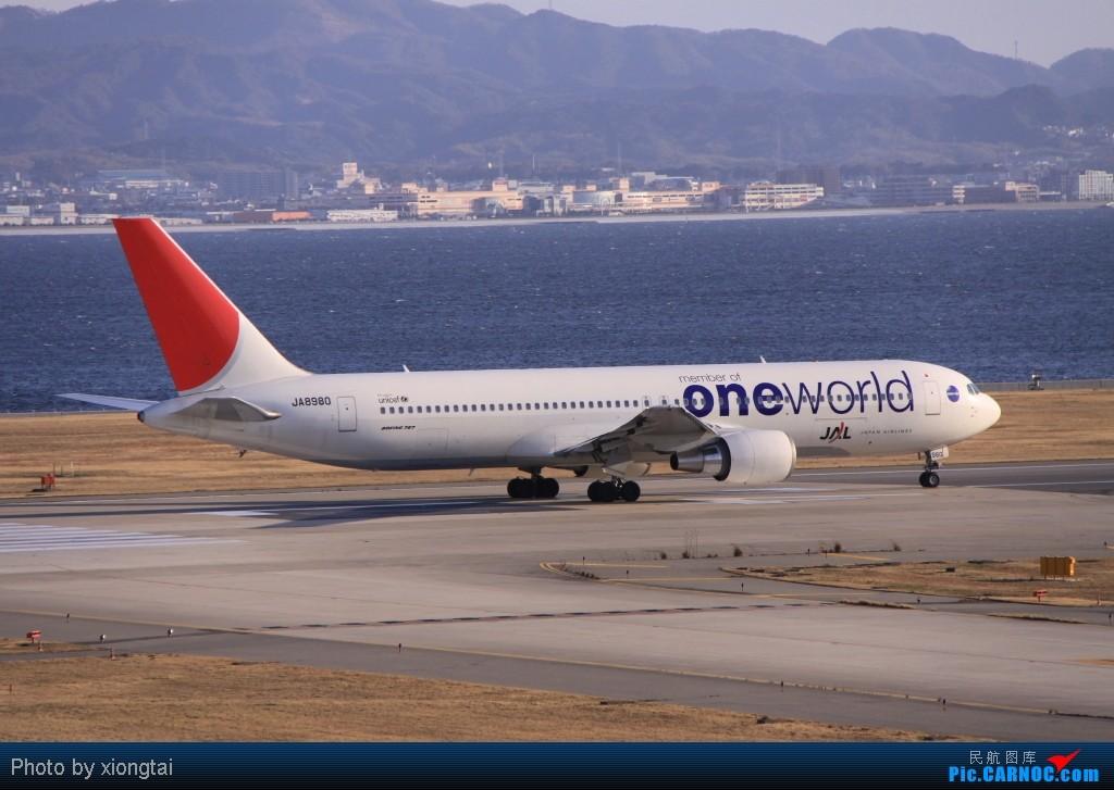 Re:[原创]日本·关西国际空港(KIX/RJBB) BOEING 767-346 JA8980 Japan KANSAI INTL