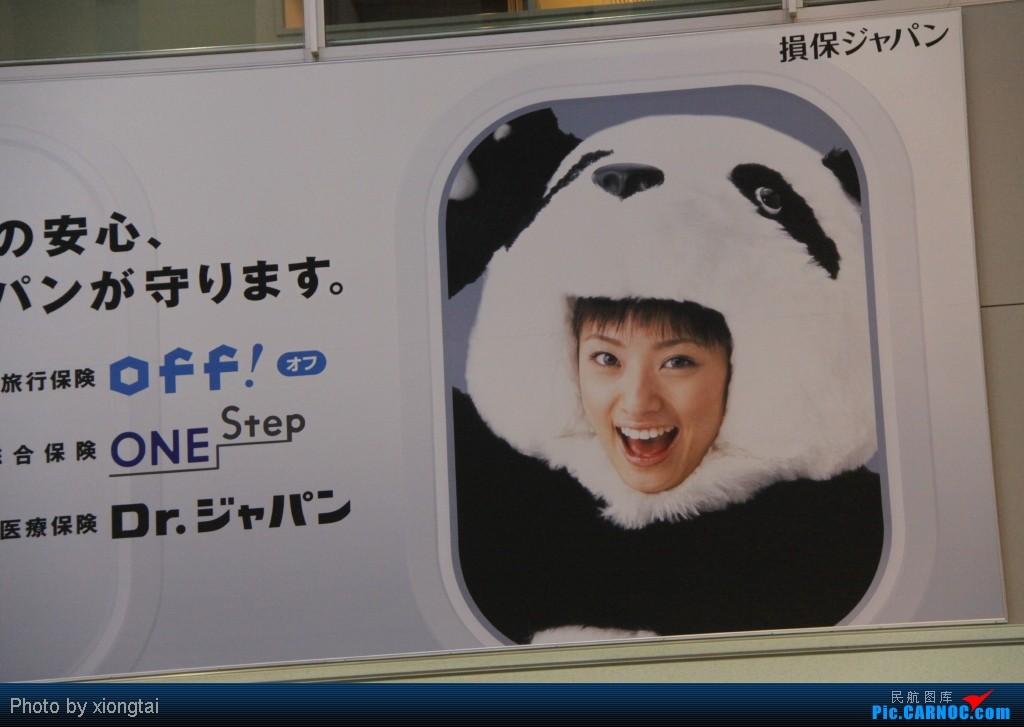 Re:[原创]日本·关西国际空港(KIX/RJBB) AIRBUS A320-214 JA04MC Japan KANSAI INTL Japan KANSAI INTL