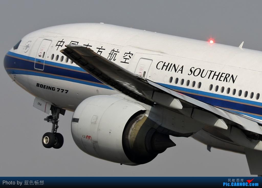 [原创]<绝世痴飞>严重声明,消失半年的我又回来了!想念大家,以闪灯证实我的存在! BOEING 777-200 B-2054 中国北京首都机场
