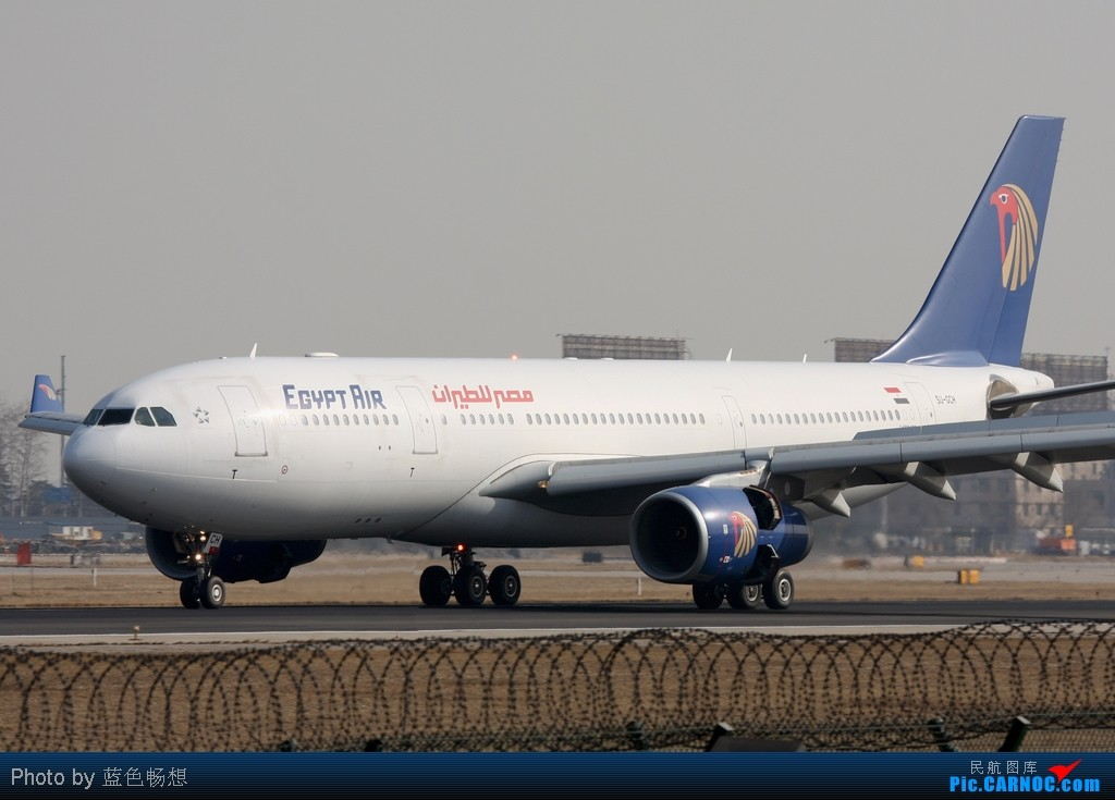 Re:[原创]<绝世痴飞>严重声明,消失半年的我又回来了!想念大家,以闪灯证实我的存在! AIRBUS A330-200 SU-GCH 中国北京首都机场