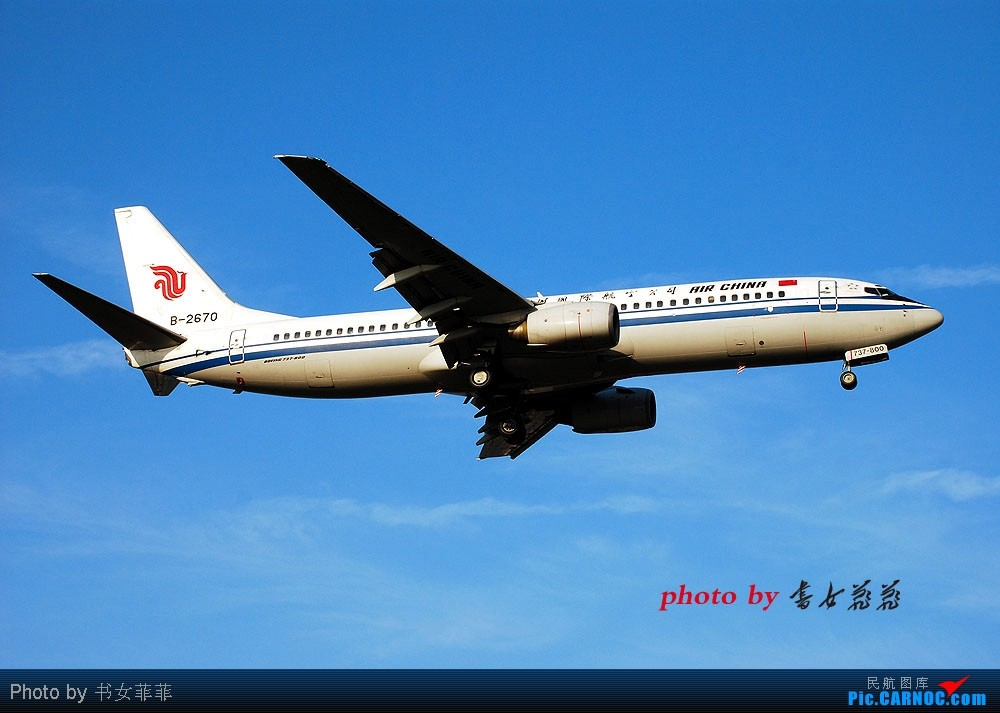 虎年拍机第一帖·与AIRTOURISTS同行拍到老五 BOEING 737-800 B-2670