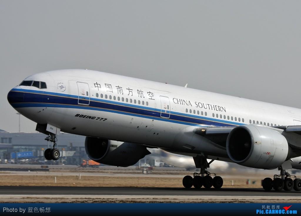 [原创]<绝世痴飞>既然有人喜欢777的震撼,那就让我们一起来震撼一下下! BOEING 777-200 B-2054 中国北京首都机场