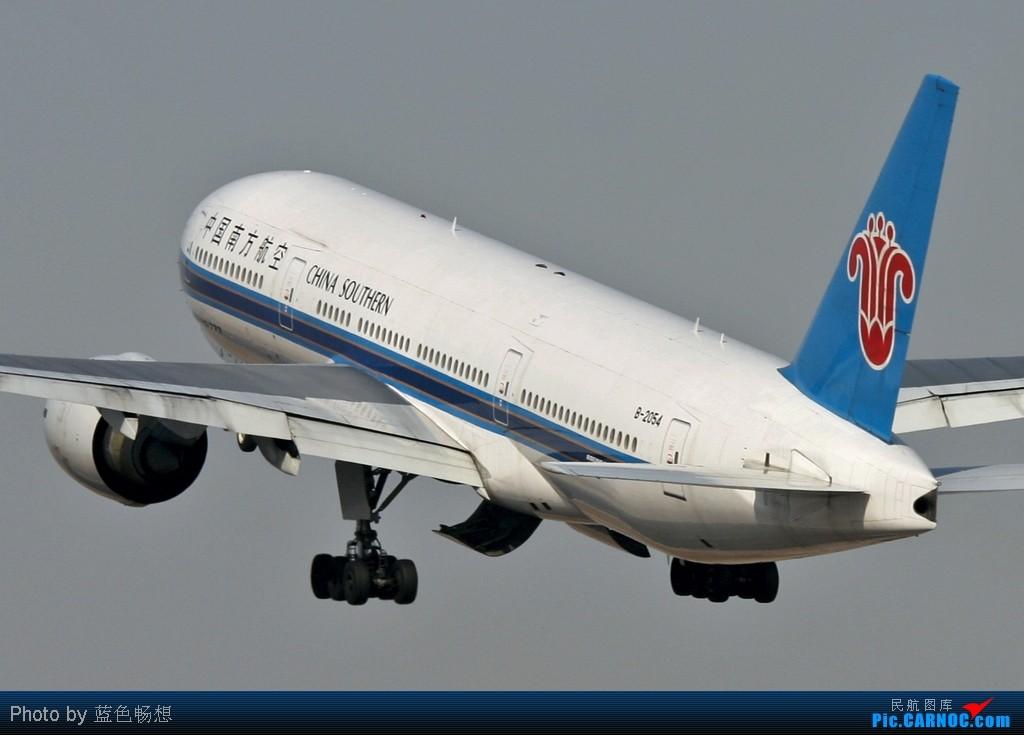 Re:[原创]<绝世痴飞>既然有人喜欢777的震撼,那就让我们一起来震撼一下下! BOEING 777-200 B-2054 中国北京首都机场