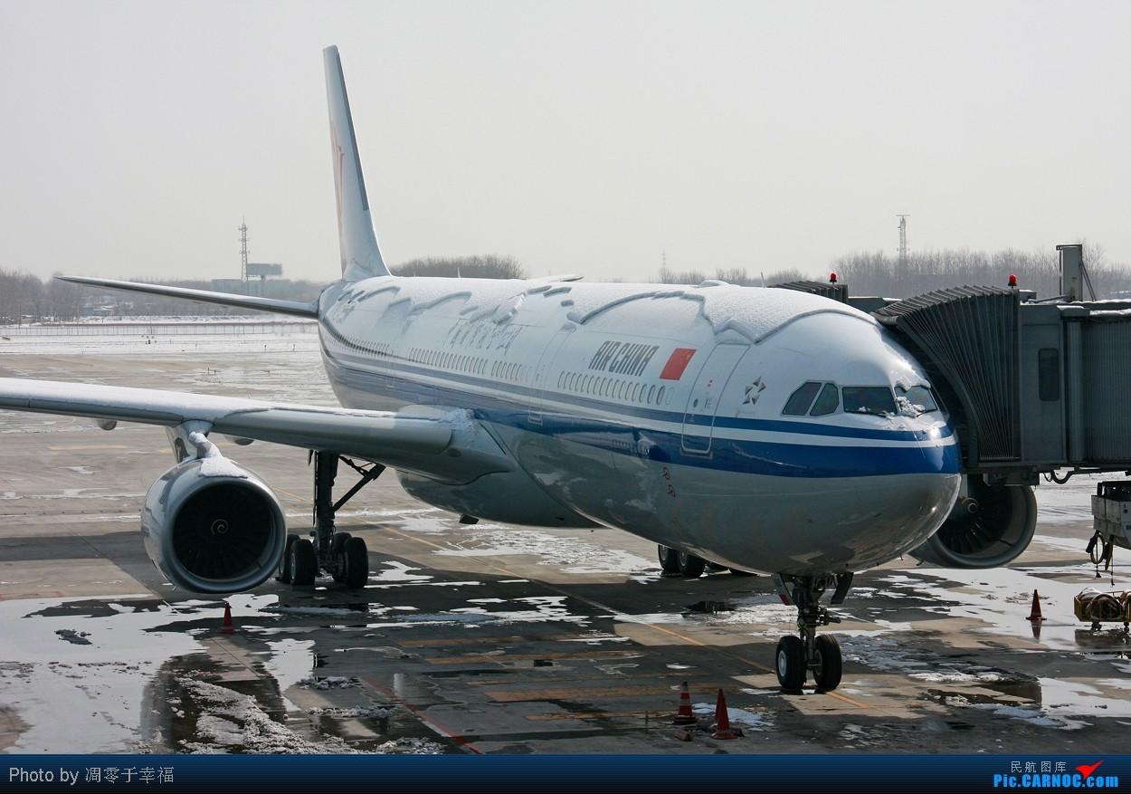 [原创]【BLDDQ】想知道周日北京的那场雪有多大吗--近拍国航333!! AIRBUS A330-343X B-6512 中国北京首都机场