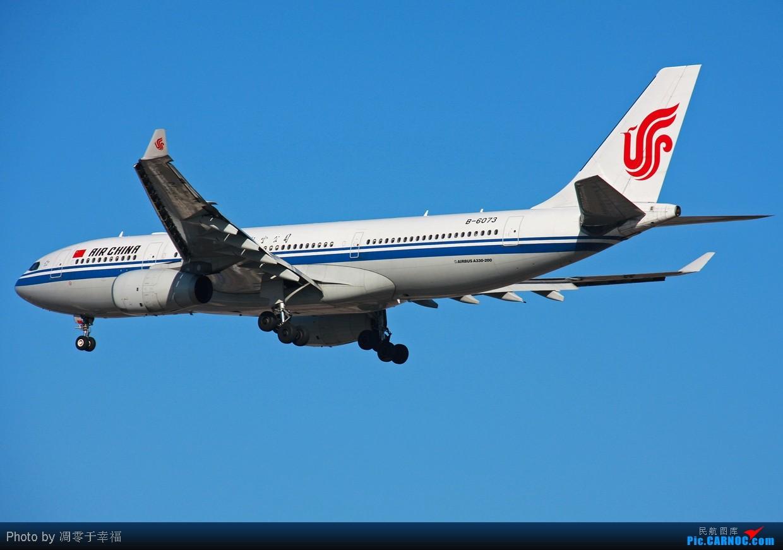 Re:[原创]【BLDDQ】杯具呀!!--三段都座老虎凳!! AIRBUS A330-200 B-6073 中国北京首都机场
