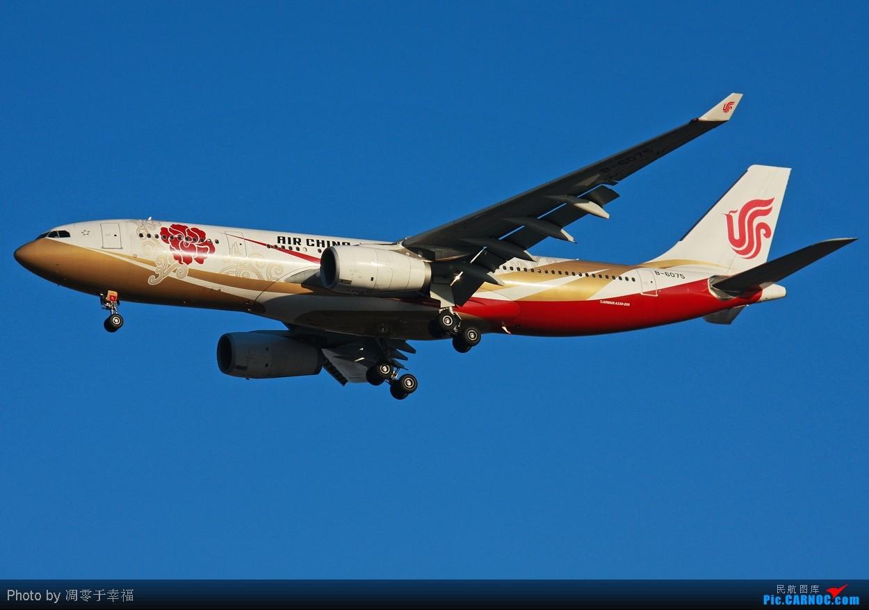 Re:[原创]【BLDDQ】杯具呀!!--三段都座老虎凳!! AIRBUS A330-200 B-6075 中国北京首都机场
